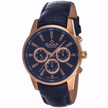 خرید آنلاین ساعت مردانه اوماکس PG14R44I