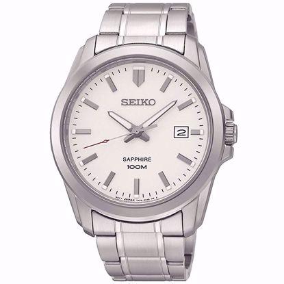 خرید آنلاین ساعت اورجینال سیکو SGEH45P1