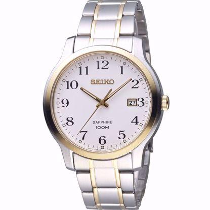 خرید آنلاین ساعت اورجینال سیکو SGEH68P1