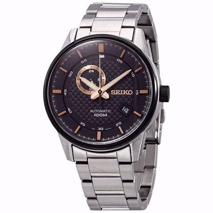 خرید آنلاین ساعت اورجینال سیکو SSA389K1
