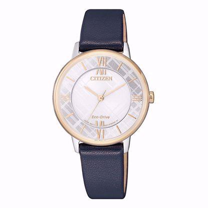 خرید اینترنتی ساعت اورجینال سیتی زن EM0527-18A
