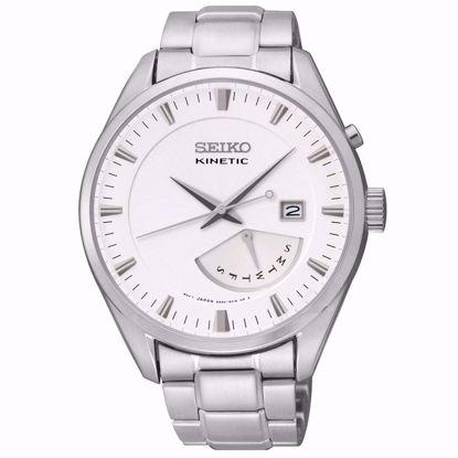 خرید آنلاین ساعت اورجینال سیکو SRN043P1
