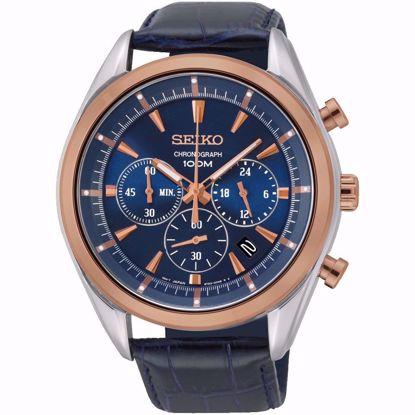 خرید آنلاین ساعت اورجینال سیکوSSB160P1