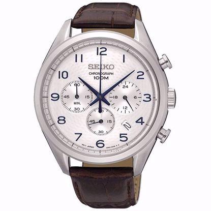 خرید آنلاین ساعت اورجینال سیکو SSB229P1