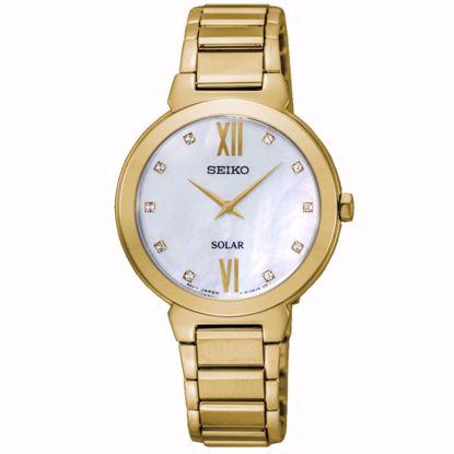 خرید آنلاین ساعت زنانه سیکو SUP384P1