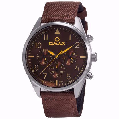 خرید آنلاین ساعت مردانه اوماکس 71SMP55A