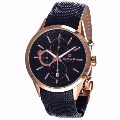 خرید آنلاین ساعت مردانه اوماکس MG09R22I