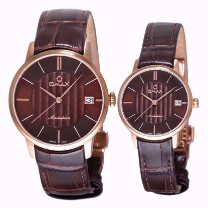 خرید آنلاین ساعت ست اوماکس MG33R55I و ML33R55I