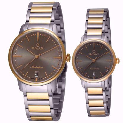 خرید آنلاین ساعت ست اوماکس MG16T9TI و ML16T9TI