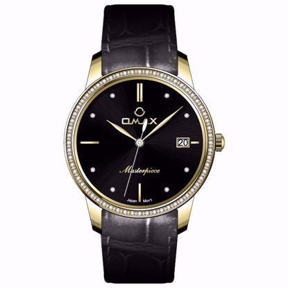 خرید آنلاین ساعت دخترانه اوماکس ML03G22I