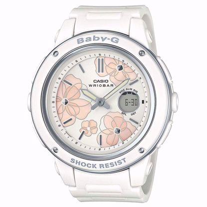 خرید آنلاین ساعت اورجینال کاسیو BGA-150FL-7ADR