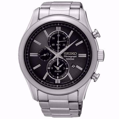 خرید آنلاین ساعت اورجینال سیکو SNAF67P1