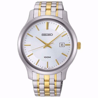خرید آنلاین ساعت اورجینال سیکو SUR295P1