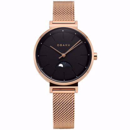 خرید آنلاین ساعت زنانه اباکو V243LMVBMV
