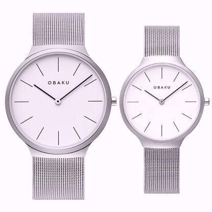 خرید آنلاین ساعت ست اباکو V240GXCWMC و V240LXCWMC