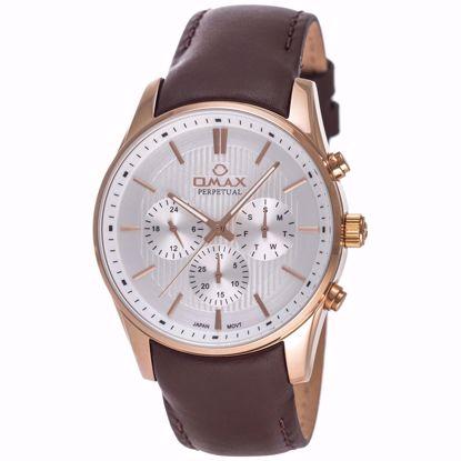 خرید آنلاین ساعت مردانه اوماکس PG11R65I