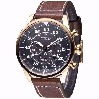 خرید آنلاین ساعت مردانه سیتی زن CA4213-00E