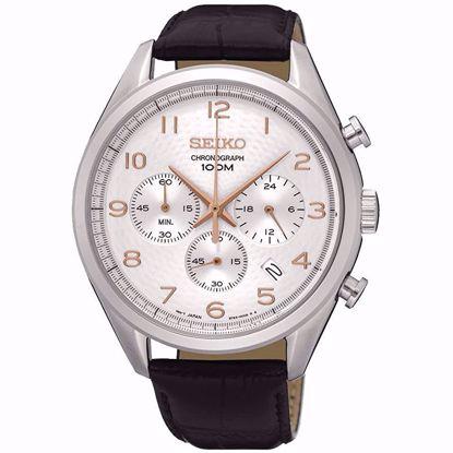 خرید آنلاین ساعت اورجینال سیکو SSB227P1