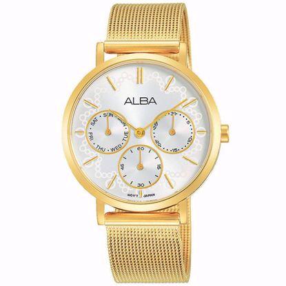 خرید آنلاین ساعت زنانه آلبا AP6596X1