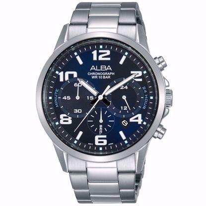 خرید آنلاین ساعت مردانه آلبا AT3D73X1