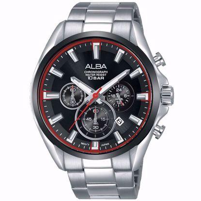 خرید آنلاین ساعت مردانه آلبا AT3E55X1