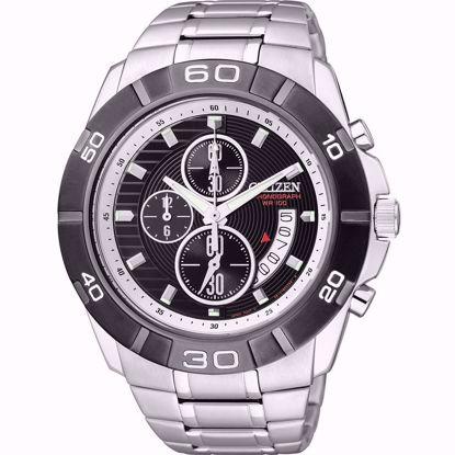 خرید اینترنتی ساعت اورجینال سیتی زن AN3411-51E