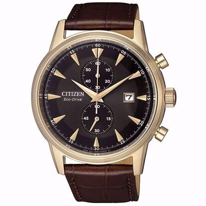 خرید اینترنتی ساعت اورجینال سیتی زن CA7008-11E