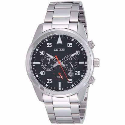 خرید اینترنتی ساعت مردانه سیتی زن AN8090-56E