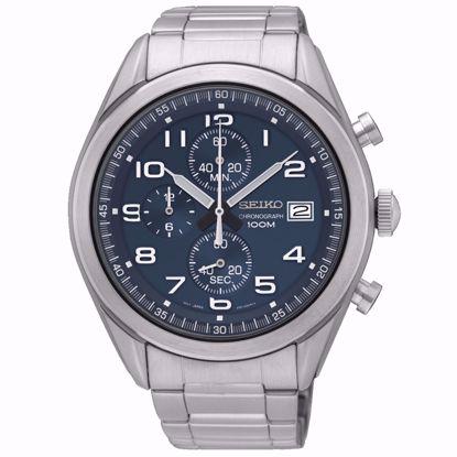 خرید ساعت مچی اورجینال سیکو SSB267P1
