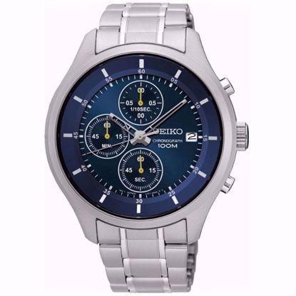 خرید آنلاین ساعت مچی اورجینال سیکو SKS537P1