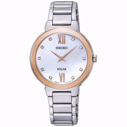 خرید آنلاین ساعت زنانه سیکو SUP382P1