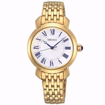 خرید اینترنتی ساعت اورجینال سیکو SUR626P1