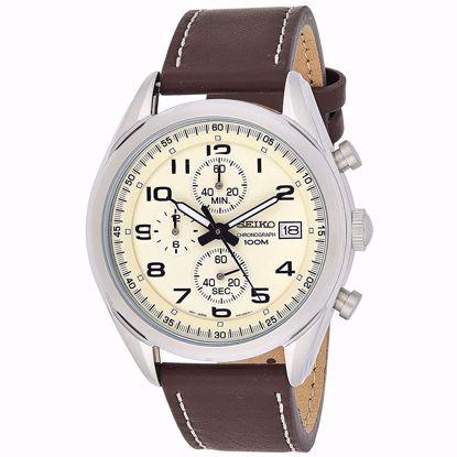 خرید ساعت مچی اورجینال سیکو SSB273P1