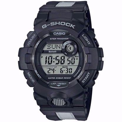 خرید آنلاین ساعت اورجینال کاسیو GBD-800LU-1DR