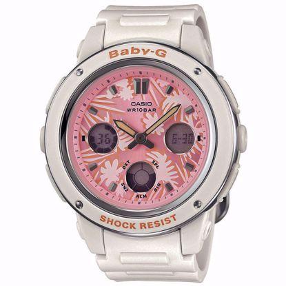خرید آنلاین ساعت اورجینال کاسیو بی بی جی BGA-150F-7ADR