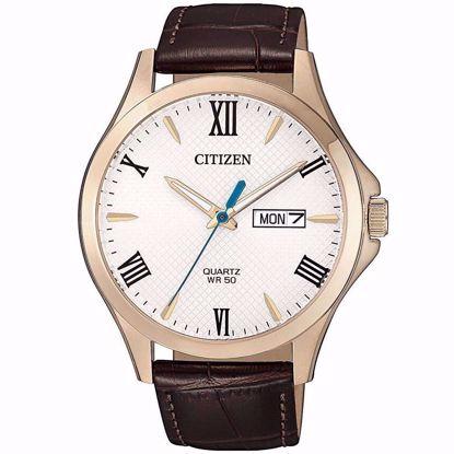 خرید آنلاین ساعت اورجینال سیتیزن BF2023-01A