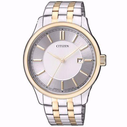 خرید آنلاین ساعت اورجینال سیتیزن BI1054-55A