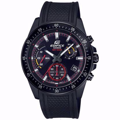خرید آنلاین ساعت اورجینال کاسیو EFV-540PB-1AVUDF