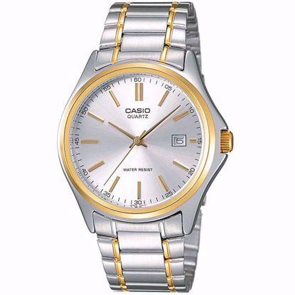 خرید آنلاین ساعت اورجینال کاسیو MTP-1183G-7ADF