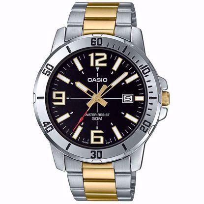 خرید غیرحضوری ساعت اورجینال کاسیو MTP-VD01SG-1BVUDF