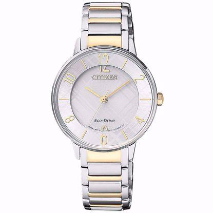 خرید اینترنتی ساعت اورجینال سیتیزن EM0524-83A