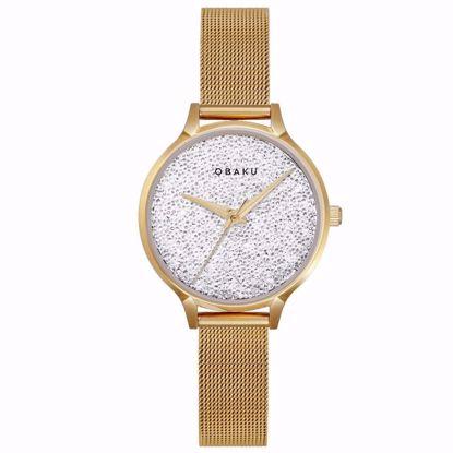 خرید آنلاین ساعت زنانه اباکو V238LXGWMG