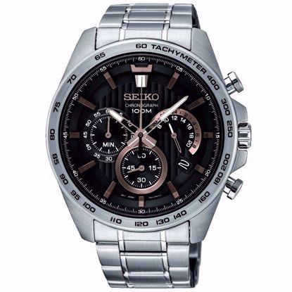 خرید آنلاین ساعت اورجینال سیکو SSB307P1