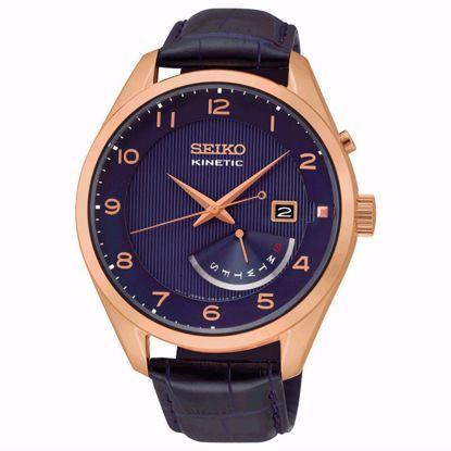 خرید آنلاین ساعت مردانه سیکو SRN062P1