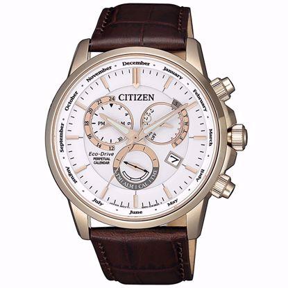 خرید آنلاین ساعت اورجینال سیتی زن BL8153-11A