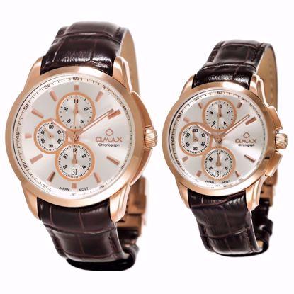 خرید آنلاین ساعت مردانه اوماکس MG12R65I و ML12R65I
