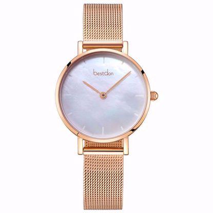 خرید اینترنتی ساعت اورجینال بستدون BD99225SL-B01