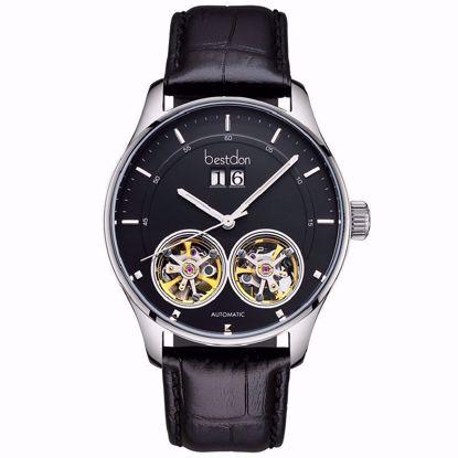 خرید اینترنتی ساعت اورجینال بستدون BD7139G-B02