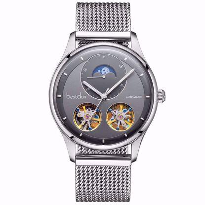 خرید اینترنتی ساعت اورجینال بستدون BD7140G-B02