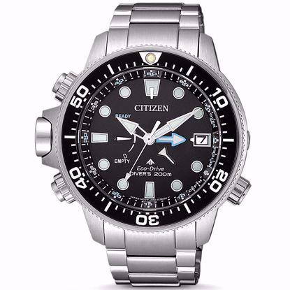 خرید اینترنتی ساعت اورجینال سیتی زن BN2031-85E